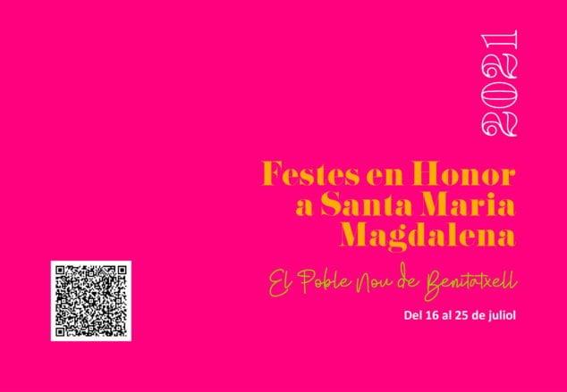 Imagen: Cartel Fiestas Patronales Benitatxell 2021